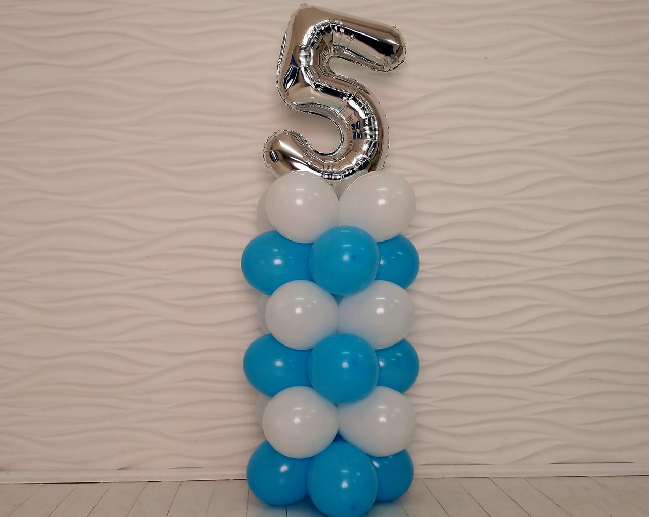 """Композиция с воздушных шариков """"Стойка с цифрой """"5"""" Насос в комплекте"""