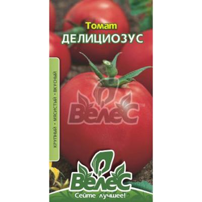 """Семена томата высокорослого, для открытого грунта и теплиц """"Делициозус"""" (0,15 г) от ТМ """"Велес"""""""