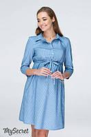 Платье-рубашка для беременных и кормящих LEXIE, джинсово-голубое в полоску