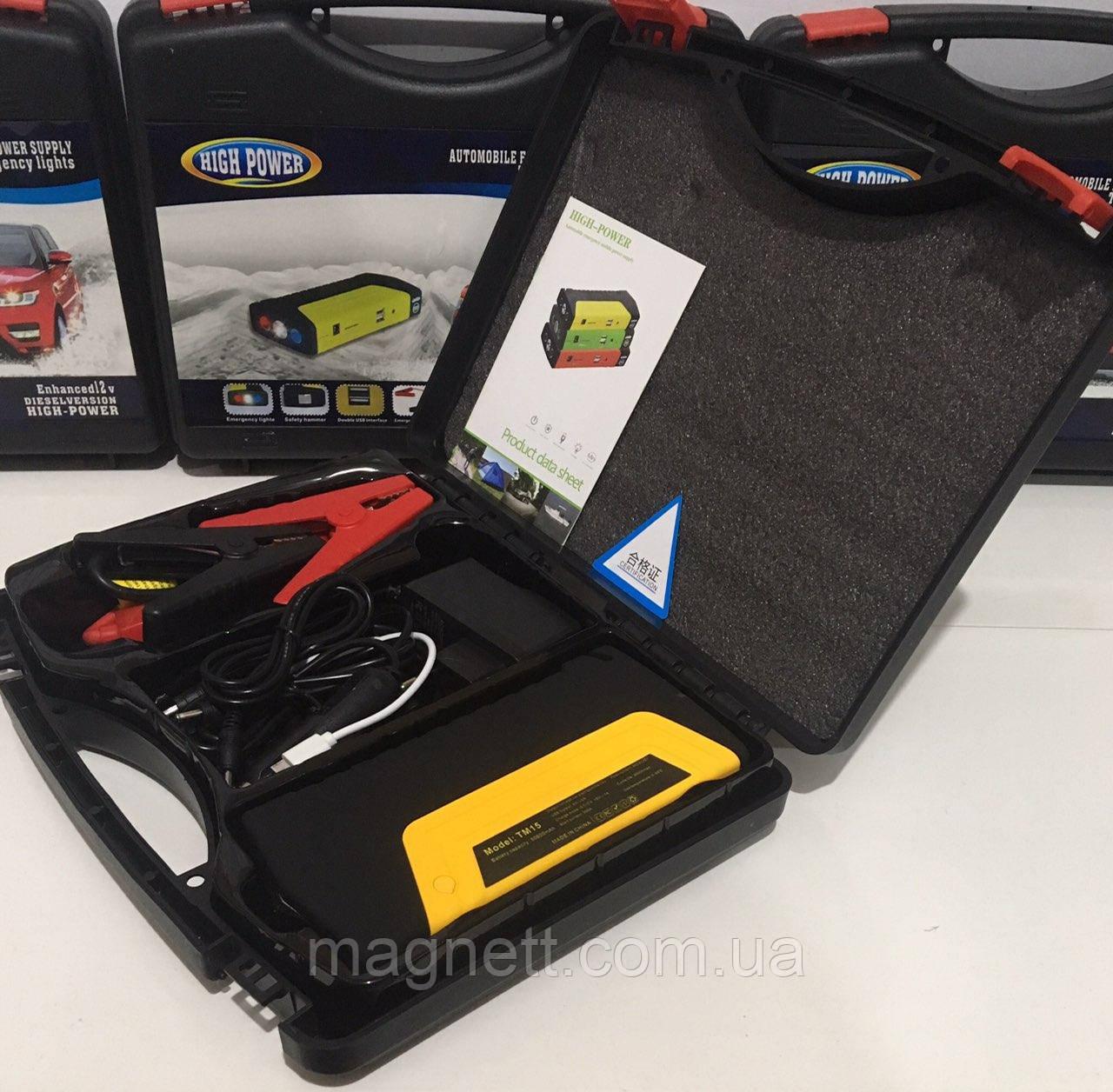 Зарядное пусковое устройство для машины HIGH POWER Jump Start Car 50800mAh Power Bank
