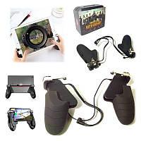 Mobile Game Controller R9