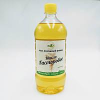 Касторовое масло первого холодного отжима, 1 литр, Индия