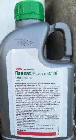 Гербицид Паллас Екстра