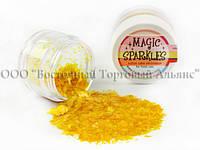 Блёстки Magic Sparkles - Gold - Золотой