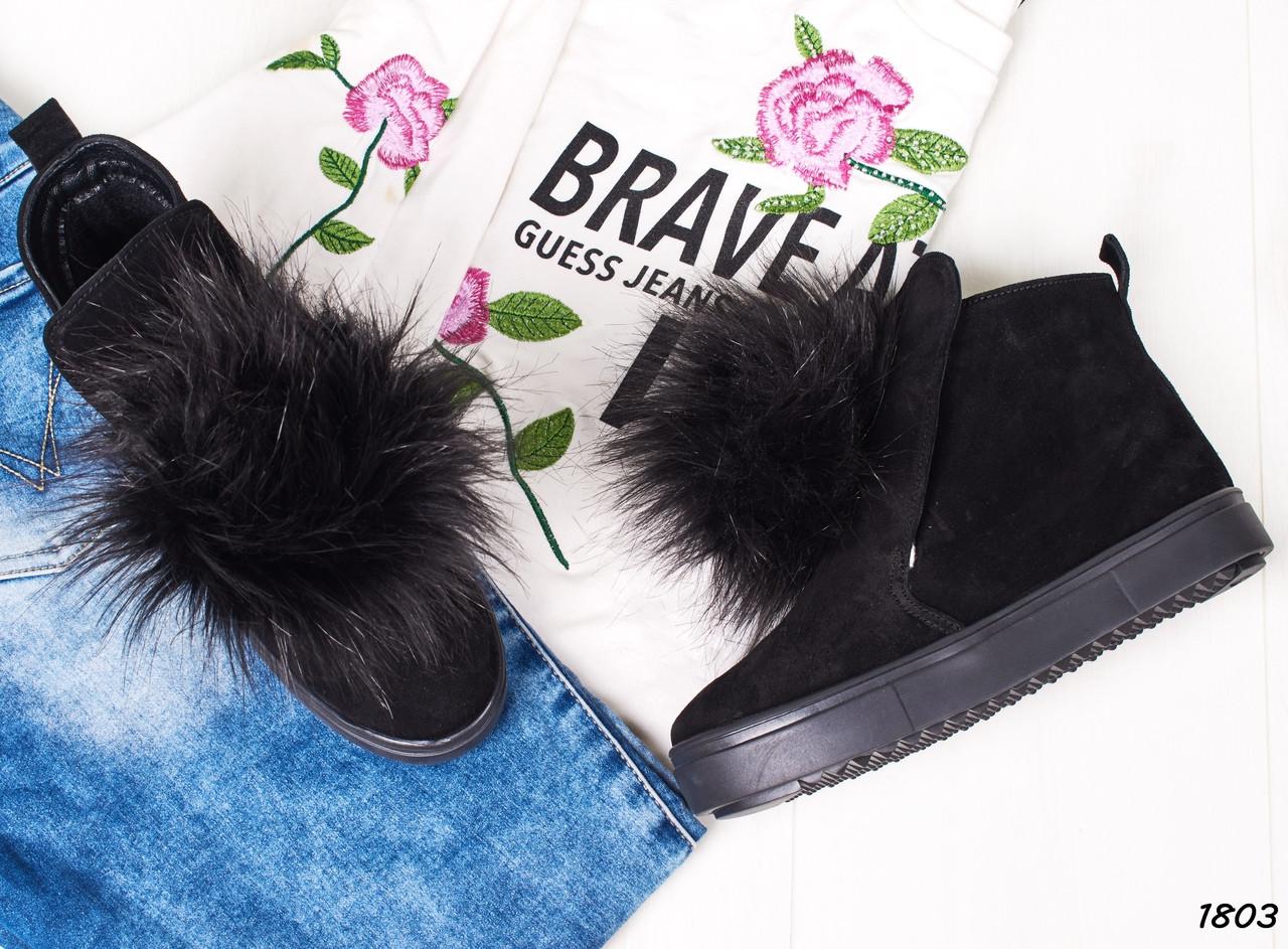 Ботинки-хайтопы замшевые