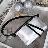 """Cумка на пояс кожаная """"Andrea"""" комбинированная черная и серебро, фото 1"""