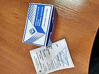 Пластина твердосплавная 10113-110408 ВК8 (пятигранка)