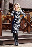 💧️Нежное дизайнерское платье / Размер L XL/ P11А6В1 - 1044