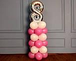 """Композиция с воздушных шариков """"Стойка с цифрой """"8"""" (бело-розовая), фото 3"""