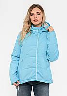 Женская демисезонная куртка на силиконе Modniy Oazis голубая 90145/2, фото 1