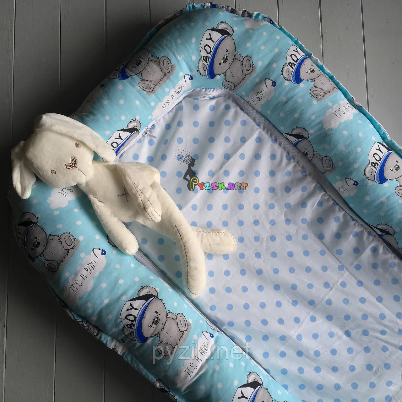 Гнездо-кокон для новорожденного 85Х40 см (подушка для беременной, подушка для кормления) Мишки голубой