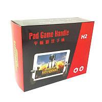 Mobile Game Controller H2
