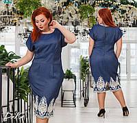05cbdf0b8c8 Женские джинсовые платья в Украине. Сравнить цены