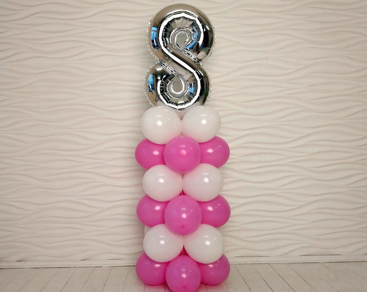"""Композиция с воздушных шариков """"Стойка с цифрой """"8"""" Насос в комплекте"""