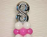 """Композиция с воздушных шариков """"Стойка с цифрой """"8"""" Насос в комплекте, фото 7"""