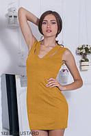 Симпатичне плаття-футляр з французького трикотажу з оригінальними бретелями Selesta