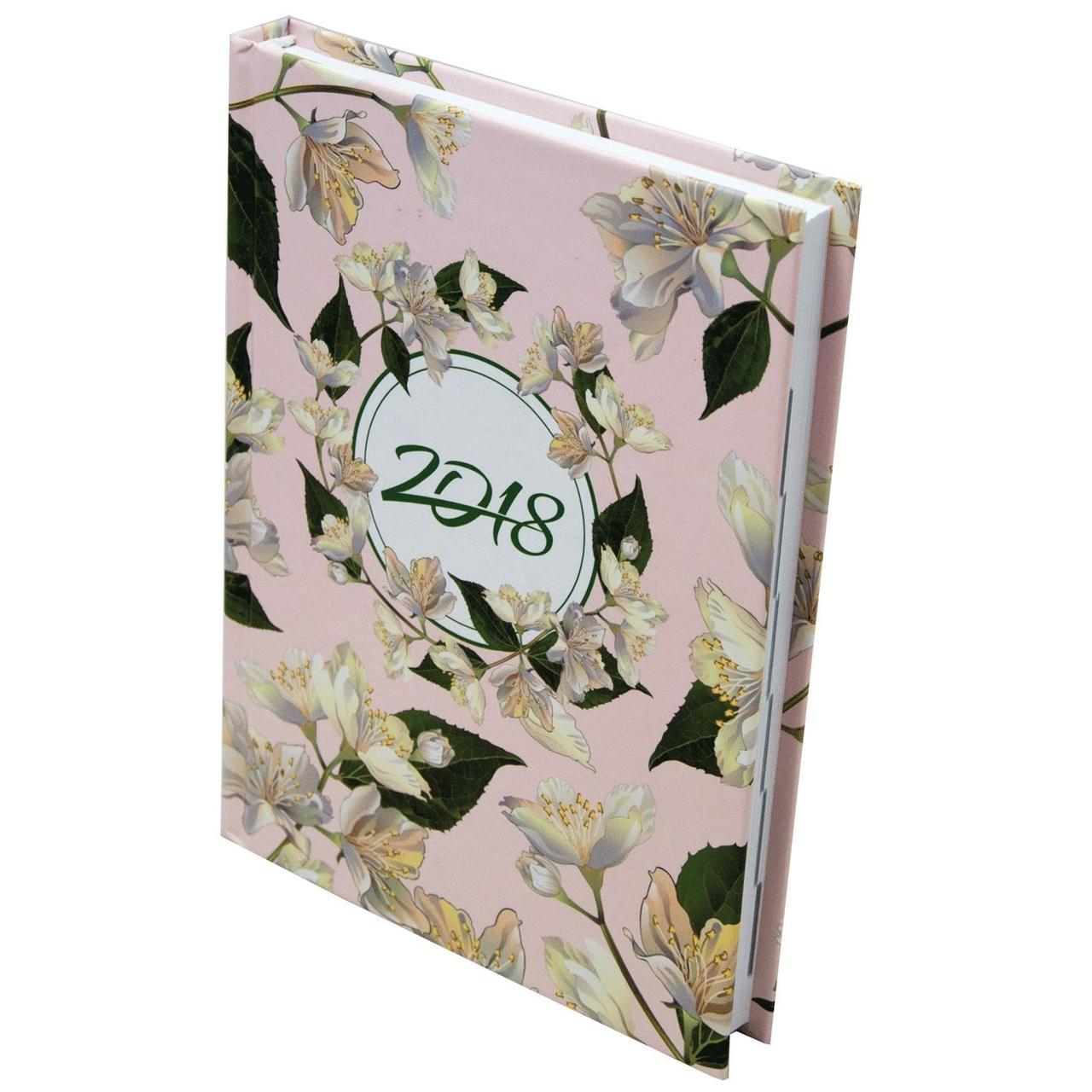 Ежедневник датированный Buromax Estilo BM.2165-37 А5 молочный