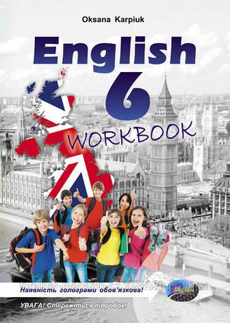 """Англійська мова 6 клас. Робочий зошит до підручника """"English - 6"""". Карпюк О., фото 2"""