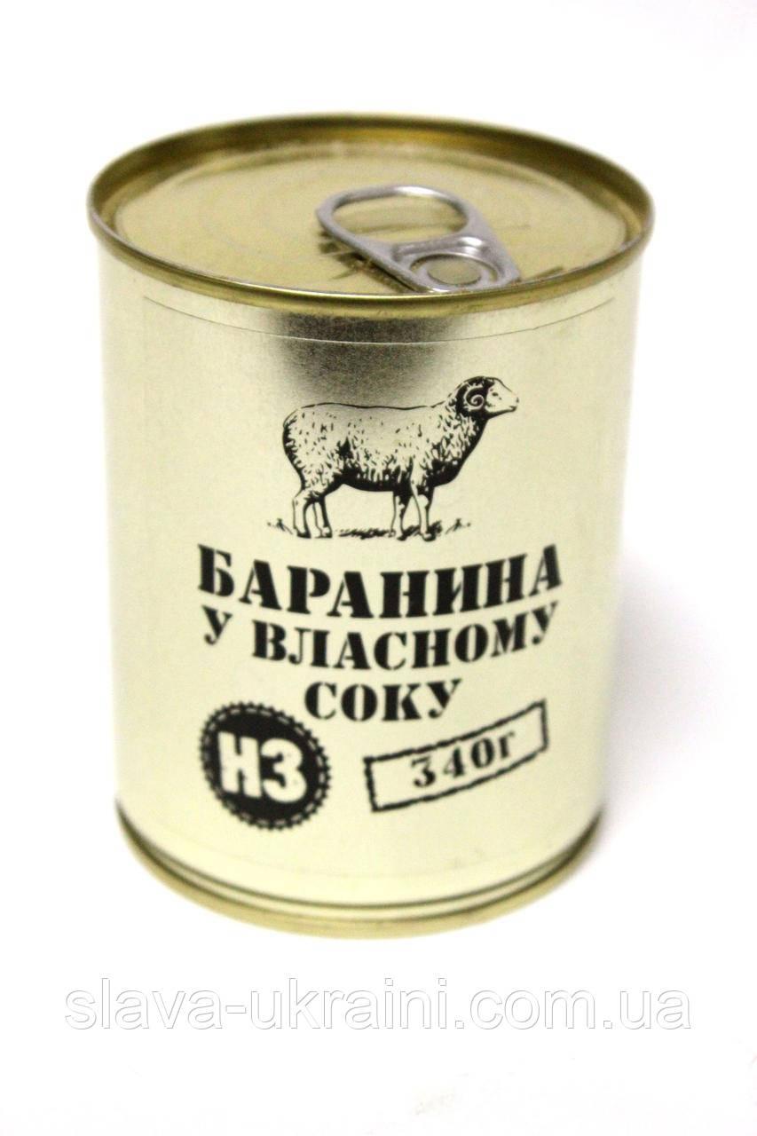 """Консерви м'ясні """"Баранина Тушкована Вищий Сорт"""""""