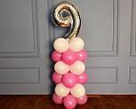 """Композиция с воздушных шариков """"Стойка с цифрой """"9"""" (бело-розовая), фото 3"""