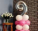 """Композиция с воздушных шариков """"Стойка с цифрой """"9"""" (бело-розовая), фото 4"""