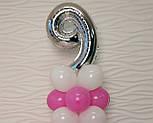 """Композиция с воздушных шариков """"Стойка с цифрой """"9"""" (бело-розовая), фото 5"""