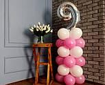"""Композиция с воздушных шариков """"Стойка с цифрой """"9"""" (бело-розовая), фото 6"""