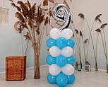 """Композиція з повітряних кульок """"Стійка з цифрою """"9"""" біло-блакитна на день народження хлопчика, фото 4"""