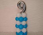 """Композиція з повітряних кульок """"Стійка з цифрою """"9"""" біло-блакитна на день народження хлопчика, фото 5"""