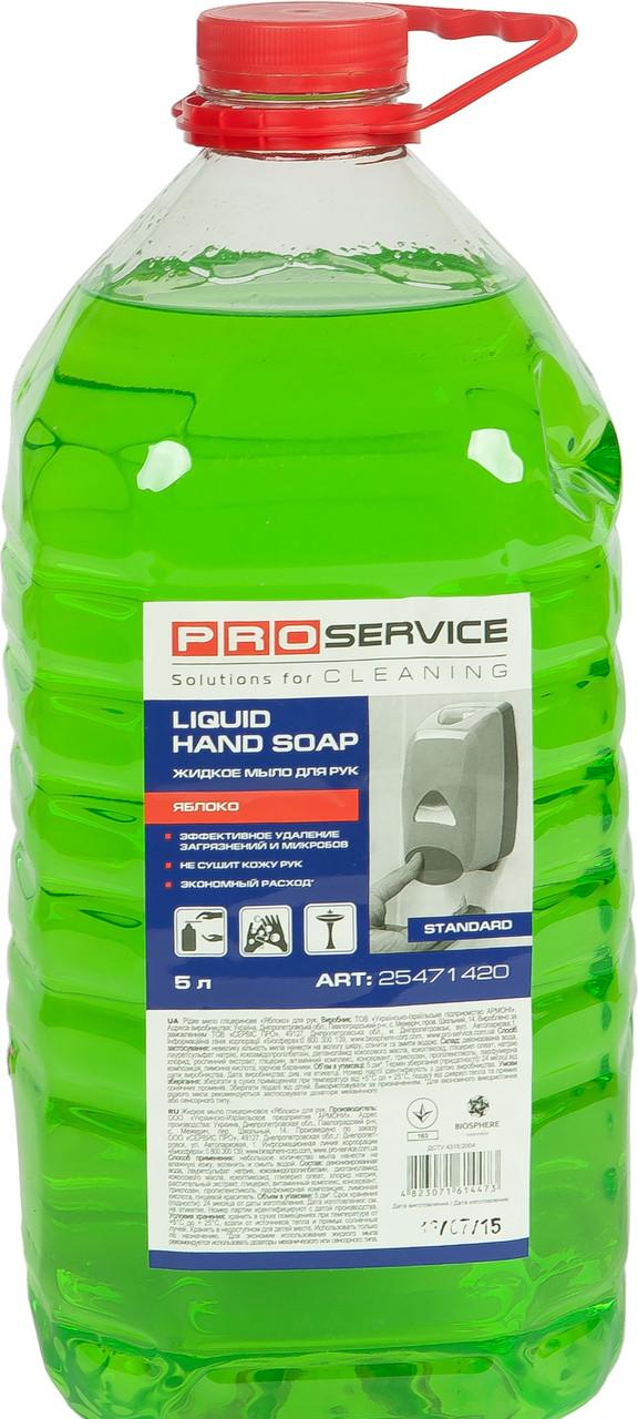 Жидкое мыло глицериновое Яблоко 5л  (4 шт/ящ)