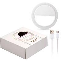 Селфи кольцо Selfie Ring Light USB белый RK-12 (RKW12)