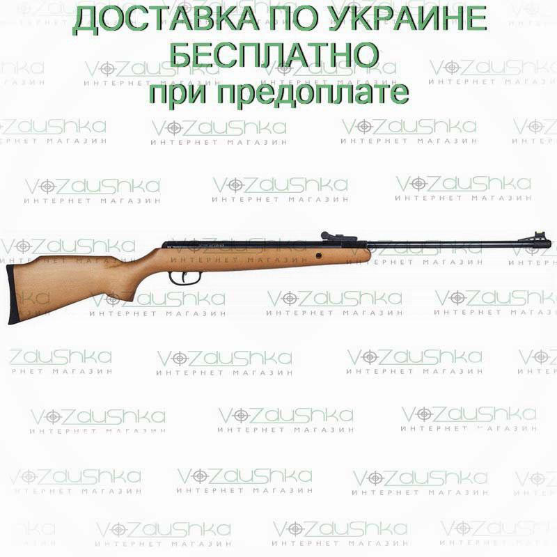 Пневматическая винтовка Crosman Optimus (co1k77)
