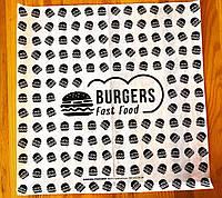 Бумага оберточная для гамбургеров 333Ф