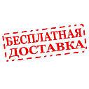 Электропила Sadko ECS 2040, фото 3