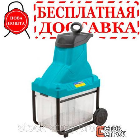 Електричний подрібнювач SADKO GS-2800
