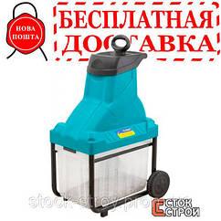 Электрический измельчитель SADKO GS-2800