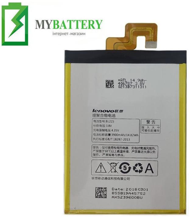 Оригинальный аккумулятор АКБ батарея Lenovo BL223 для Lenovo K80 K80M K920 VIBE Z2