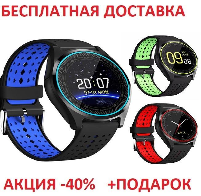 Наручные часы Smart V9 блистер Умные часы фитнес трекер,фитнес браслет,умные здоровье Original size