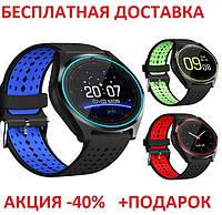 Наручные часы Smart V9 блистер Умные часы фитнес трекер,фитнес браслет,умные здоровье Original size, фото 1