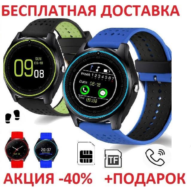 Наручные часы Smart V9 матовый Умные часы фитнес трекер,фитнес браслет,умные здоровье Original size