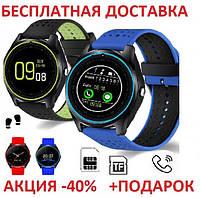 Наручные часы Smart V9 матовый Умные часы фитнес трекер,фитнес браслет,умные здоровье Original size, фото 1