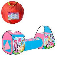 Палатка детская игровая домик с тоннелем по мотивам мультфильма Литл Пони My little pony, 5792