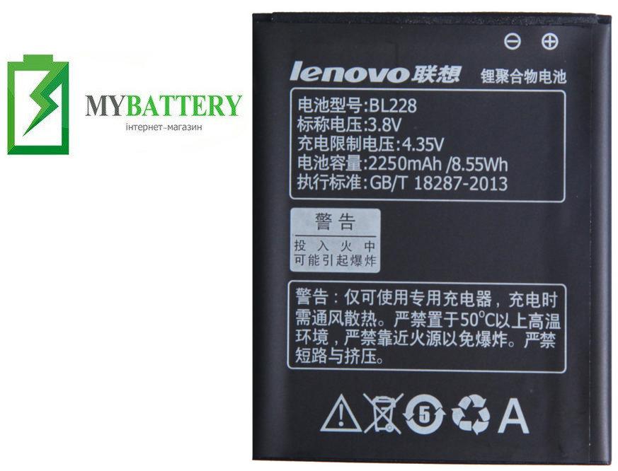 Оригинальный аккумулятор АКБ батарея Lenovo BL228 для Lenovo A360T A380T