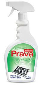 Жидкость для чистки кухни Prava с распылителем 0.5 л (96-250)
