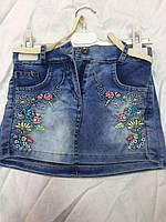 Джинсовая юбка для девочки на 4-7 лет с вышивкой оптом