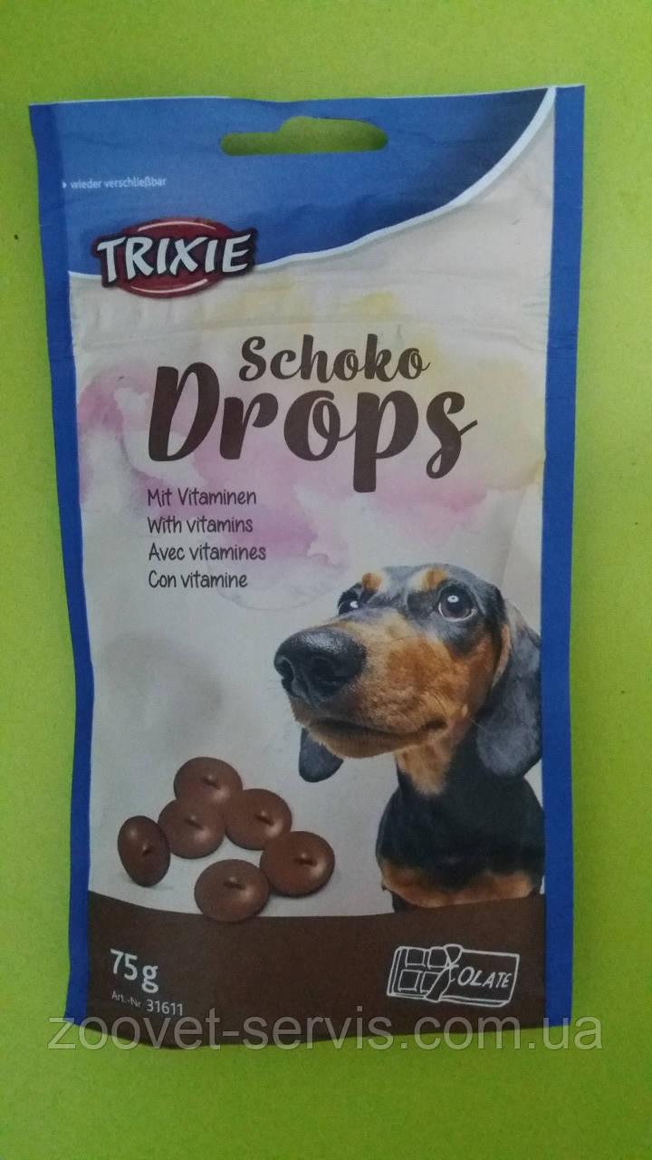 Лакомство для собак Дропс со вкусом шоколада TRIXIE 31611