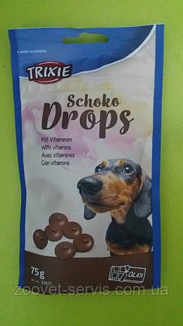 Лакомство для собак Дропс со вкусом шоколада TRIXIE 31611, фото 2