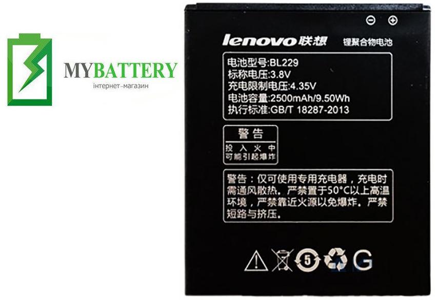 Оригинальный аккумулятор АКБ батарея Lenovo BL229 для Lenovo A8 A806 A808t