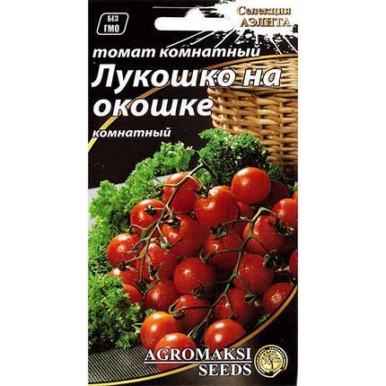 "Семена томата раннего, для комнат или открытого грунта ""Лукошко в окошке"" (0,1 г) от Agromaksi seeds, фото 2"