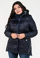 Зимняя женская куртка-парка больших размеров Modniy Oazis синяя 90189, фото 1